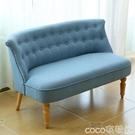 熱賣雙人沙發服裝店小沙發雙人小戶型美式迷你網紅款店鋪臥室沙發歐式LX coco