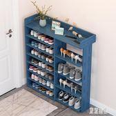 鞋架多層 簡易家用門口省空間小鞋架子防塵經濟型鞋櫃收納置物架 LJ6494『東京潮流』