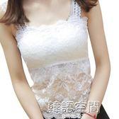 女士韓版打底衫百搭短款小背心大碼內搭上衣抹胸薄款蕾絲吊帶 韓語空間