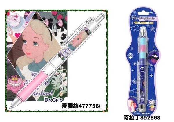 日本製自動鉛筆果凍筆搖搖筆冰雪奇緣392875長髮公主477749愛麗絲477756 阿拉丁392868  奶爸商城 分售