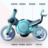 兒童電動摩托車嬰幼兒玩具3-4歲小孩三輪車寶寶童車充電瓶車可坐igo     易家樂