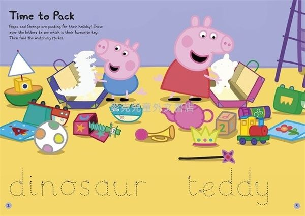 【佩佩豬】 PEPPA PIG:HAPPY HOLIDAY /貼紙活動書