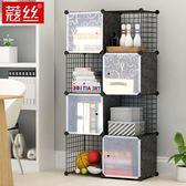 書架簡易書櫃組裝書架自由組合玩具收納櫃整理櫃儲物櫃子igo 夏洛特居家