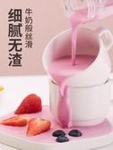 艾伊森榨汁機便攜式家用全自動水果小型迷你多功能學生電動榨汁杯  Cocoa