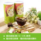 特價【大姨媽】沁脾菊花茶(30gx8入)