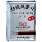 【台糖優食】燕麥片 (500g/袋)
