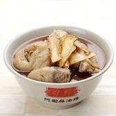 阿圖.麻油雞700g/包(共4包)﹍愛食網