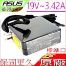 ASUS 65W 充電器(原廠)-華碩19V 3.42A F502,F503,F550,F551,F552,N550,TP500,X43U,X301,X751,X751VM