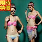 三件式女泳裝-馬卡龍色系糖果扭紋比基尼泳衣67h8【時尚巴黎】
