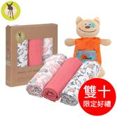 【 雙十限定好禮)】德國Lassig-超柔手感竹纖維嬰兒包巾毯3入-羊駝粉+趣味逗逗貓