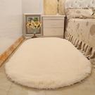 橢圓形床邊地毯臥室少女床邊小地毯客廳茶幾地墊房間滿鋪陽臺地墊 格蘭小舖