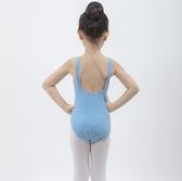 兒童雙帶大背連體服棉體操服考級形體服芭蕾舞蹈服練功粉少兒