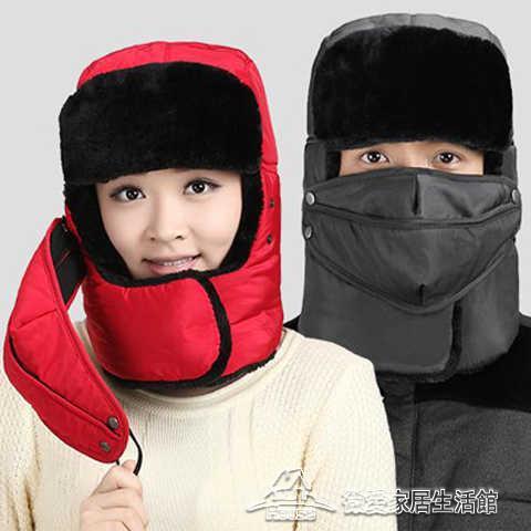 擋風帽 電動車加絨加厚擋風帽防風帽時尚保暖東北雷鋒帽【快速出貨】