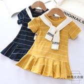 女童夏季連衣裙兒童條紋短袖裙棉【時尚大衣櫥】