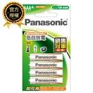 【Panasonic國際牌】 低自放電 即可用鎳氫充電電池(720mAh)低階4號AAA-4入(BK-4LGAT4BTW)