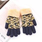 男童保暖手套 小學生手套冬季加厚加絨五指分指保暖6-12歲男童小孩 俏女孩