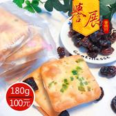 【譽展蜜餞】蔓越莓牛軋香蔥餅/180g/100元