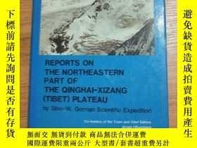 二手書博民逛書店reports罕見on the northeastern par