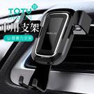 輕巧設計不擋開車視線  單手取放自由伸縮 矽膠防護預留充電線孔位 車用 車載 導航 車架 支架