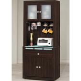 櫥櫃 餐櫃 CV-715-3 貝多美胡桃2.8尺碗櫥櫃(全組)【大眾家居舘】
