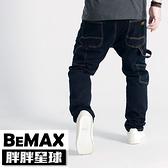 【胖胖星球】中大尺碼‧街頭感造型口袋牛仔褲 38~54腰‧加大【108351】