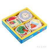 嬰幼兒拼圖0-3益智玩具寶寶啟蒙配對玩具tz6333【歐爸生活館】