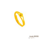 J'code真愛密碼 幸福點滴黃金戒指