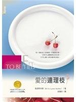 二手書博民逛書店 《愛的連理枝--Fit to Be Tied》 R2Y ISBN:9575879430│海波斯夫婦