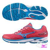 美津濃 MIZUNO 女慢跑鞋 WAVE RIDER 20 (紅X藍) 雲波浪女慢跑鞋 J1GD170329【 胖媛的店 】