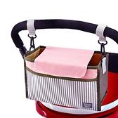 嬰兒推車掛袋 大容量 分格 手推車後掛式杯袋 推車收納袋 HB0511 好娃娃
