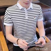 時尚休閒男短袖t恤襯衫領polo衫青年潮純棉翻領上衣新款修身汗衫 探索先鋒