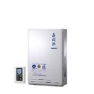 (無安裝)莊頭北24公升數位式恆溫分段火排水量伺服器DC強制排氣熱水器天然氣TH-7245FE_NG1-X