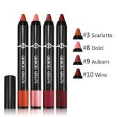 GIORGIO ARMANI 奢華訂製美唇色筆1.3g GA小胖筆搶先上市《小婷子》