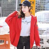 連帽外套女 2019新款初中高中學生韓版少女BF風寬鬆百搭薄款外衣服 QG21232『優童屋』