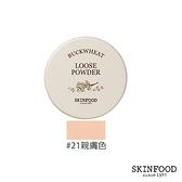 SKINFOOD雪芙蕎麥蜜粉 #21 親膚色(升級版) 23g