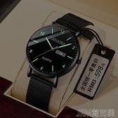 手錶新概念黑科技手錶男機械錶初中高中學生潮流超薄防水夜光電子石 快速出貨