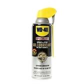 美國 WD-40 SPECIALIST 長效型防銹潤滑劑 附專利活動噴嘴 10oz