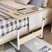 便捷折疊桌 簡約懶人書桌折疊桌現代床邊移動小桌子電腦桌臺式家用簡易學習桌 MKS 歐萊爾藝術館