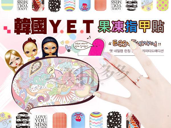 韓國 YET (YES! ENJOY TIME) 果凍指甲貼【美日多多】