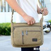 新款帆布包生意包收錢包韓版男包單肩包斜挎包工具包旅行包電腦包  圖拉斯3C百貨