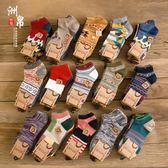 襪子 襪子男短襪春夏季純棉船襪淺口隱形襪運動襪薄款棉襪復古男襪 探索