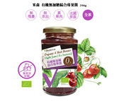 米森~有機無加糖綜合莓果醬290公克/罐