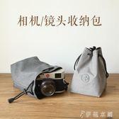 單反相機包內膽包微單保護套鏡頭收納袋攝影尼康佳能索尼富士便攜 伊鞋本鋪