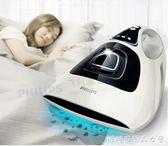 除螨儀家用床上手持吸塵器小型螨蟲除螨機紫外線大功率強力 220V IGO 糖糖日系森女屋