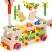魯班工具椅拼拆裝工程螺絲車螺母組合兒童益智男孩玩具2-3-6周歲 熊貓本