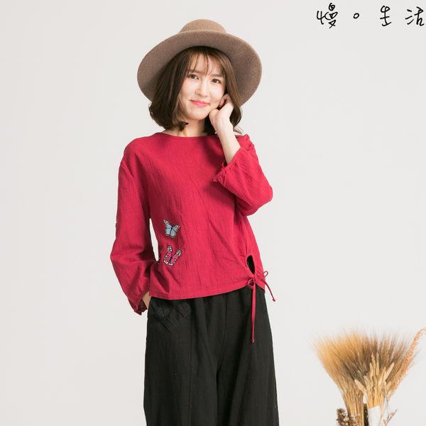 蝴蝶繡花設計款寬上衣(紅色)-F【慢。生活】