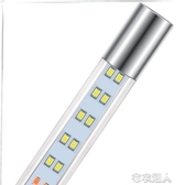 魚燈管圓形led變色雙排魚燈魚缸防水燈燈條觀賞白裝飾 【快速出貨】