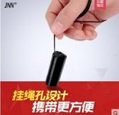 錄音筆【免充電】jnn錄音筆大容量專業高清降噪商務會議小學生上課用LX 玩趣3C