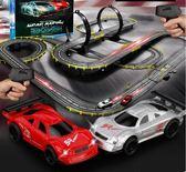 軌道車  兒童軌道賽車功能同手搖發電路軌混合動力道賽車遙控軌道雙人玩具Igo  coco衣巷