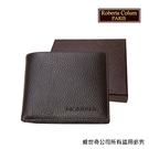 【Roberta Colum】諾貝達 男用皮夾 短夾 專櫃皮夾 進口軟牛皮短夾(咖啡色-24005)【威奇包仔通】